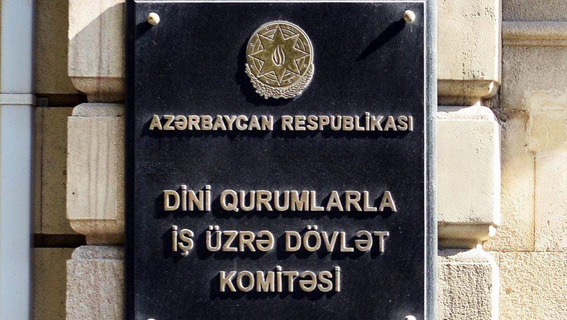 """photo of '""""Ərdəbil Məhde Təşəyyo""""'"""